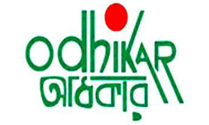 Odhikar condemns recent human rights violations in Bangladesh